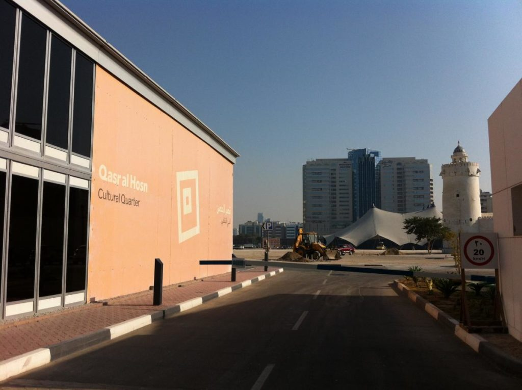 Cultural Center Building