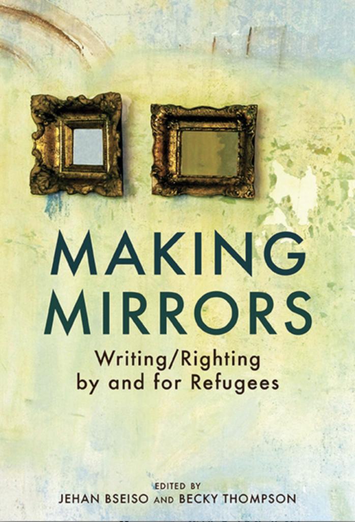 Making Mirrors
