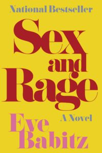 Cover of Sex and Rage by Eve Babitz